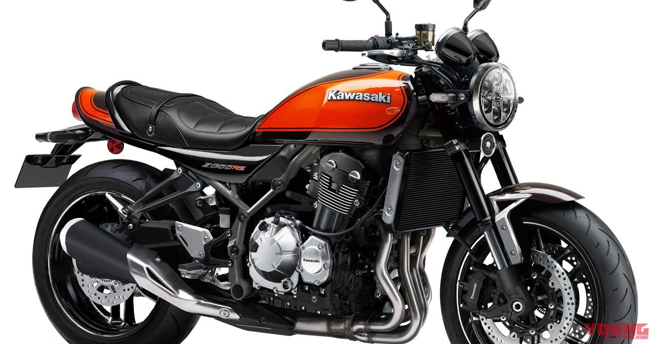 Accessoire moto kawasaki z900