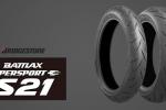Nouveau pneu Bridgestone : le Battlax Hypersport S21