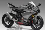 Concept Yamaha R-09 – Un trois-cylindres sexy
