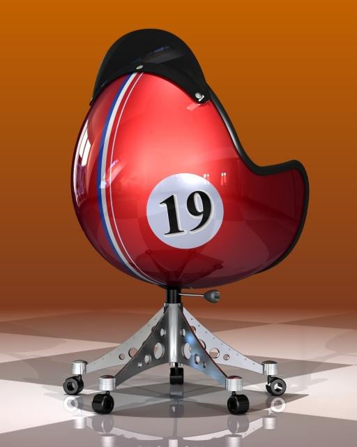 Dans Fauteuil Siège Sport L'univers Bol Ou Moto Auto Du Un Concept qpjVSzMGLU