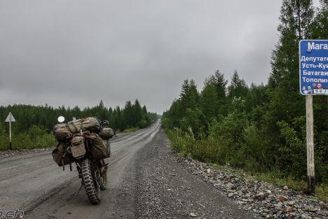 Sibérie extrême : épisode final