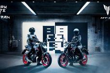 Les prix 2021 de la gamme Yamaha sont en ligne !