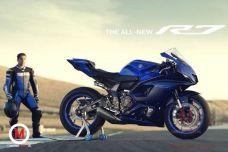 Voici la nouvelle Yamaha R7, future concurrente de l'Aprilia RS660 ?