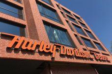 Harley-Davidson Geneva déménage - Inauguration ce dimanche 26 mai