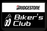 Bridgestone Simply Ride - La garantie crevaison pour les motos