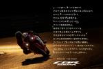 Breaking News - Honda tease sa nouvelle CBR 600 RR 2021 !
