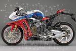 Honda RVF 1000 V4 – Young Machine est certain qu'une sportive V4 arrivera