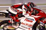 Moto3 au Qatar -  Kaito Toba remporte son premier Grand-Prix